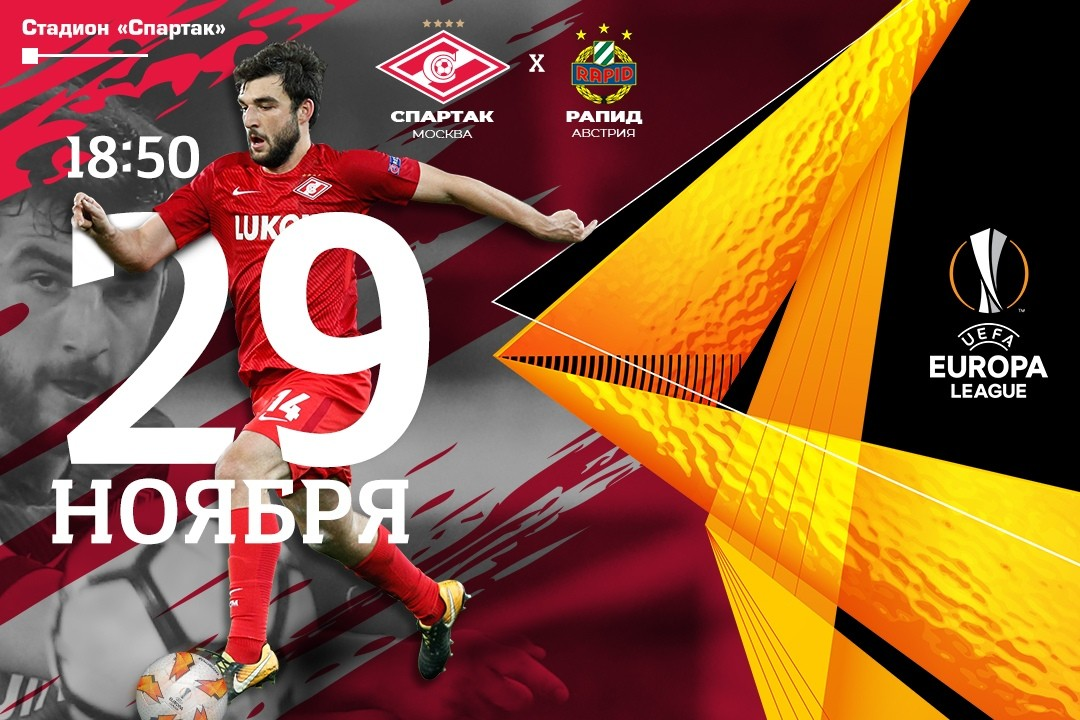 Tickets for the Spartak - Rapid game