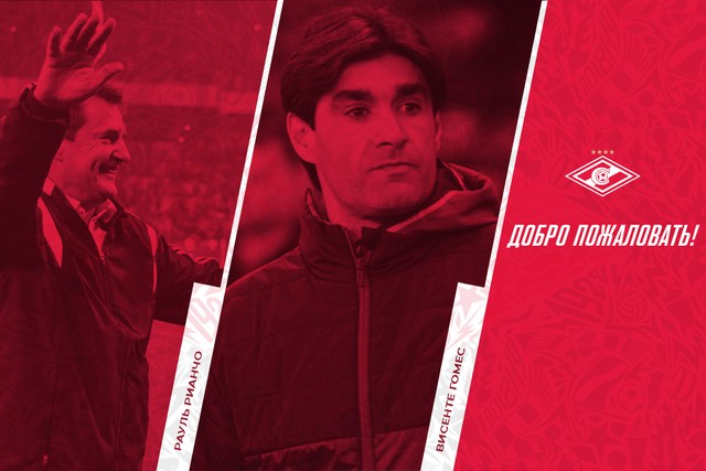Riancho and Gomez are included into Spartak Moscow coaching staff