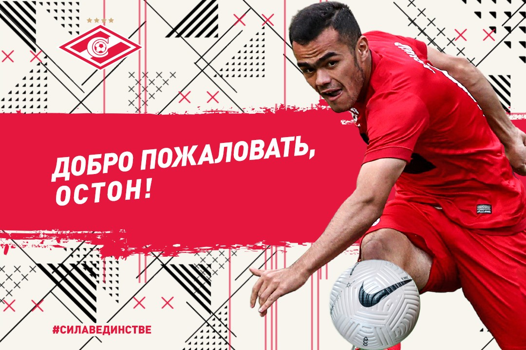 Oston Urunov Is A Spartak Player