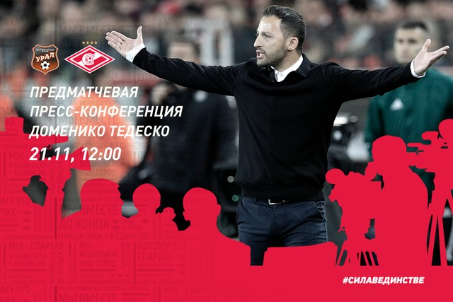 Ural vs Spartak: Tedesco's Pre-match Press Conference