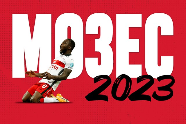 Victor Moses is a Permanent Spartak Player!