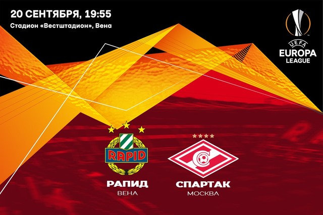 Spartak Moscow line-up for the game against Rapid