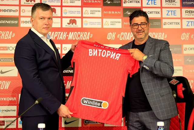 """Rui Vitoria: """"I am motivated by winning titles; everything else is an accessory"""""""