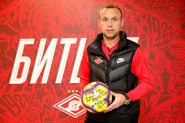 Milestone ball joins Spartak's Hall of Fame