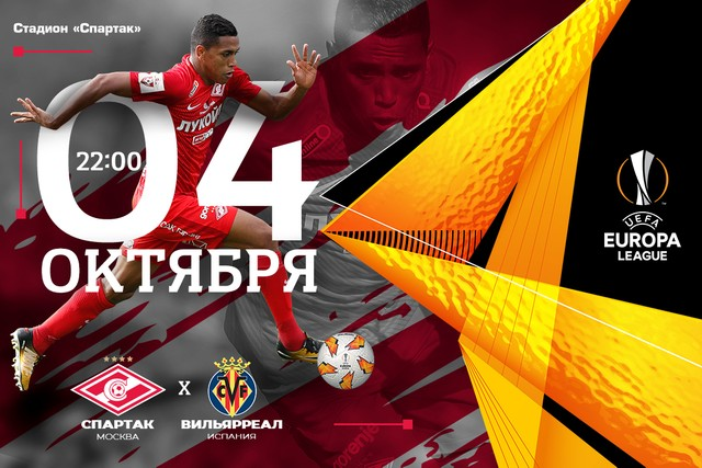 Tickets for Spartak Moscow vs Villarreal
